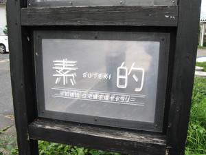 1512062